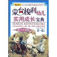 http://ec4.images-amazon.com/images/I/51QbvgzlU2L._AA200_.jpg