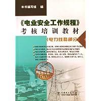 http://ec4.images-amazon.com/images/I/51Qd7HM%2B8fL._AA200_.jpg