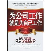 http://ec4.images-amazon.com/images/I/51QdF919YbL._AA200_.jpg