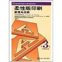 http://ec4.images-amazon.com/images/I/51QdeClNX6L._AA200_.jpg