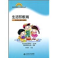 http://ec4.images-amazon.com/images/I/51Qe6IAm2jL._AA200_.jpg