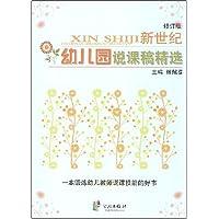 http://ec4.images-amazon.com/images/I/51QeEIGOF5L._AA200_.jpg
