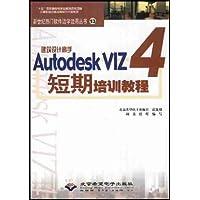 http://ec4.images-amazon.com/images/I/51QeXVekhvL._AA200_.jpg