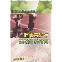 http://ec4.images-amazon.com/images/I/51QeYPDXi7L._AA200_.jpg
