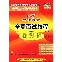 http://ec4.images-amazon.com/images/I/51Qeadm5aUL._AA200_.jpg