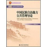 http://ec4.images-amazon.com/images/I/51QebjRva3L._AA200_.jpg