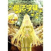 http://ec4.images-amazon.com/images/I/51Qexy8J8pL._AA200_.jpg