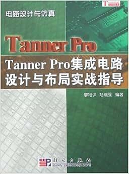 《电路设计与仿真:tanner