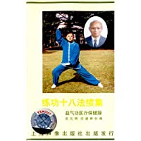 http://ec4.images-amazon.com/images/I/51QfVnIWF-L._AA200_.jpg