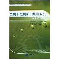 http://ec4.images-amazon.com/images/I/51QhGSR1WxL._AA200_.jpg