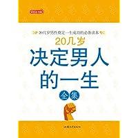 http://ec4.images-amazon.com/images/I/51QhHFcWkeL._AA200_.jpg