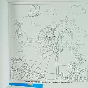 儿童画画书 填色本涂色本水彩水粉纸涂色画