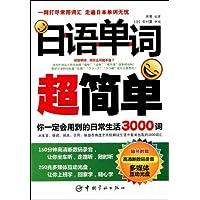 http://ec4.images-amazon.com/images/I/51QhsoowI0L._AA200_.jpg