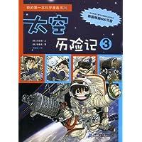 http://ec4.images-amazon.com/images/I/51QiNb77lGL._AA200_.jpg