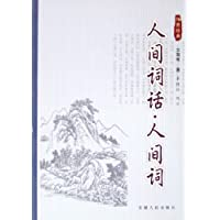 http://ec4.images-amazon.com/images/I/51QiljmsDTL._AA200_.jpg