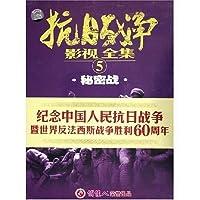 http://ec4.images-amazon.com/images/I/51Qir5SoYJL._AA200_.jpg