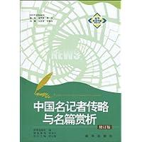 http://ec4.images-amazon.com/images/I/51QjZ4-KCRL._AA200_.jpg