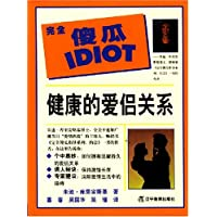http://ec4.images-amazon.com/images/I/51Qjnm3slbL._AA200_.jpg