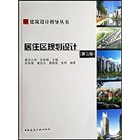 http://ec4.images-amazon.com/images/I/51Ql1sSwhpL._AA200_.jpg