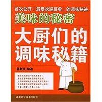 http://ec4.images-amazon.com/images/I/51Ql34qNjiL._AA200_.jpg