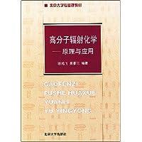 http://ec4.images-amazon.com/images/I/51QlITbmb%2BL._AA200_.jpg