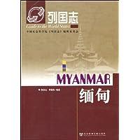 http://ec4.images-amazon.com/images/I/51QlU1MGyvL._AA200_.jpg