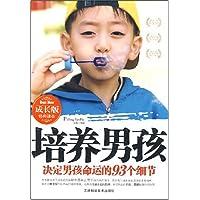 http://ec4.images-amazon.com/images/I/51QlptHzUHL._AA200_.jpg