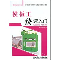 http://ec4.images-amazon.com/images/I/51QmOMAk-BL._AA200_.jpg