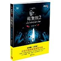 http://ec4.images-amazon.com/images/I/51QmWqChnGL._AA200_.jpg