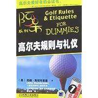 http://ec4.images-amazon.com/images/I/51QmeiIqyRL._AA200_.jpg