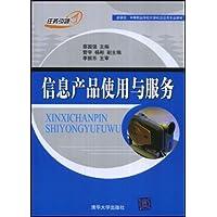 http://ec4.images-amazon.com/images/I/51QmshPaHtL._AA200_.jpg