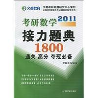 http://ec4.images-amazon.com/images/I/51Qmv793c2L._AA200_.jpg