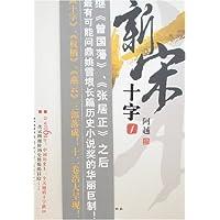 http://ec4.images-amazon.com/images/I/51Qn94JHe-L._AA200_.jpg
