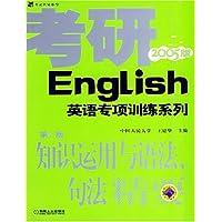 http://ec4.images-amazon.com/images/I/51QnRjnBjgL._AA200_.jpg
