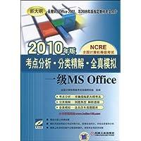 http://ec4.images-amazon.com/images/I/51QnXVIcXvL._AA200_.jpg
