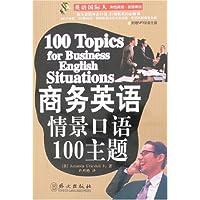http://ec4.images-amazon.com/images/I/51Qo1UQxpTL._AA200_.jpg