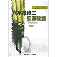 http://ec4.images-amazon.com/images/I/51QorY0W9NL._AA200_.jpg