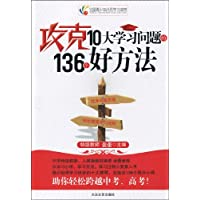 http://ec4.images-amazon.com/images/I/51Qoy-tY2bL._AA200_.jpg