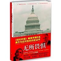 http://ec4.images-amazon.com/images/I/51QpEtkH3ML._AA200_.jpg