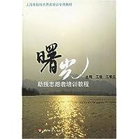 http://ec4.images-amazon.com/images/I/51QpYEFuIgL._AA200_.jpg