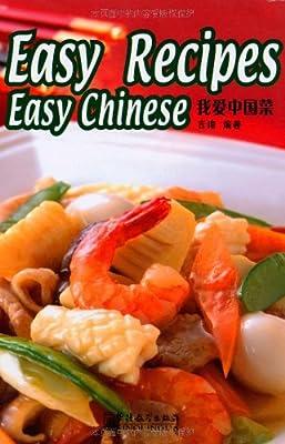 我爱中国菜.pdf