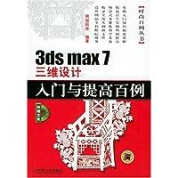 http://ec4.images-amazon.com/images/I/51QpiTIqK%2BL._AA200_.jpg