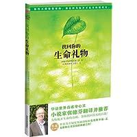 http://ec4.images-amazon.com/images/I/51QpzDiPVYL._AA200_.jpg