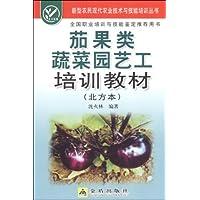 http://ec4.images-amazon.com/images/I/51Qqp6F81tL._AA200_.jpg