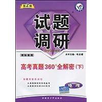 http://ec4.images-amazon.com/images/I/51Qr7bD2snL._AA200_.jpg