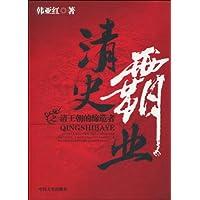 http://ec4.images-amazon.com/images/I/51QrMhsRH-L._AA200_.jpg