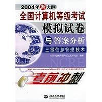 http://ec4.images-amazon.com/images/I/51QrnkkgEcL._AA200_.jpg