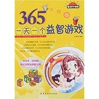 http://ec4.images-amazon.com/images/I/51Qsl454qlL._AA200_.jpg
