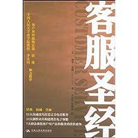 http://ec4.images-amazon.com/images/I/51Qsq0fuEGL._AA200_.jpg