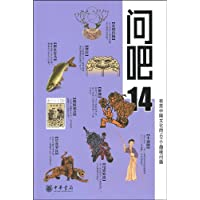 http://ec4.images-amazon.com/images/I/51QsuCAXETL._AA200_.jpg